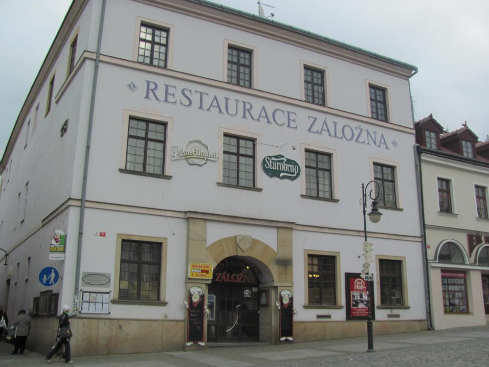 HOTEL ZÁLOŽNA BOSKOVICE